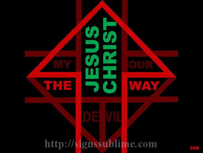 56B_Jesus_Christ_the_Way_700x700