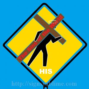 18 My CrossHIS Cross