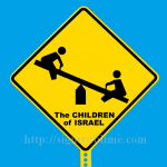 1275A_The_Children_of_Israel_700x700