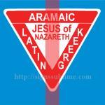 1482A_Jewish_King_from_Nazareth_700x700