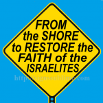 1486A_From_the_Shore_to_Restore_700x700