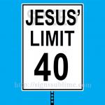 1525A_Jesus_Limit_700x700
