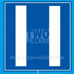 1587A_Two_Pillars_700x700